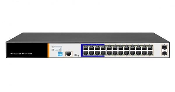 iZiFi Switch IS-M24G2S